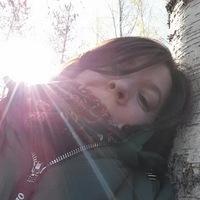 Катя Белоусова